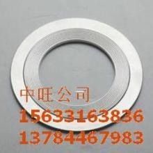 供应金属缠绕垫厂家基本型金属缠绕垫