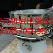 供应纸浆专用振动筛、武汉就超声波振动筛、瑞士进口超声波系统