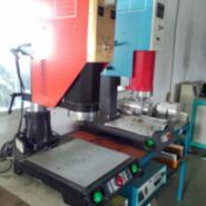供应超声波塑料文件夹焊接机/超声波手机充电器外壳焊接机