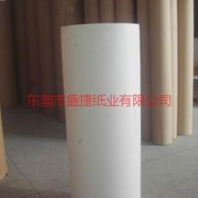 供应包吸塑灰底白板纸,400g包吸塑灰底白板纸