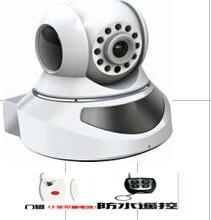 供应HM-1103CY网络视频报警器