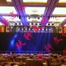 供应天津led显示屏租赁,天津P4LED显示屏出租,天津舞台设备租赁