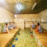 供应南京玛瑙房石家庄玛瑙房太原玛瑙房 南京桑拿设备 南京洗浴设备