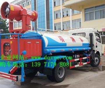 供应喷洒车、喷雾车、多功能洒水车、喷雾车价格、喷雾车厂家图片