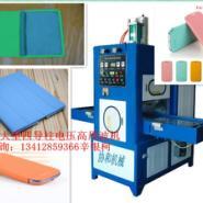 广州制作手机和电脑皮套的机器图片