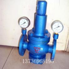 供应带压力表水用减压阀/YK42X批发