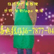 西双版纳广告围裙围腰厂家图片