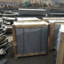广东蒙古黑墓碑生产厂家哪家好-供应商-厂家直销批发报价批发