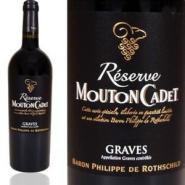 法国名庄红酒经销图片