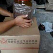 供应液体砂浆王砂浆液108胶水填缝剂佛山禅城区南海区顺德区高明区三水批发