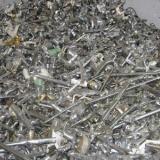 供应江苏省南通锡通高科园区废铝回收商铝棒铝块铝管铝板收购商