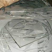 回收供应用于回收的江苏省张家港市废不锈钢回收商139 6234 3685#@¥¥@##¥@#@¥图片