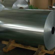 供应江苏苏州吴中区角直镇废铝回收商废铝皮废铝管废铝板收购商图片