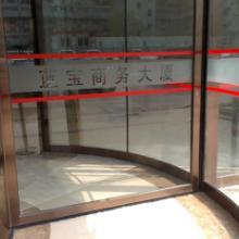 供应北京玻璃防撞贴18810282252