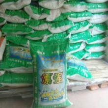 供应传授多项洗涤剂配方技术图片