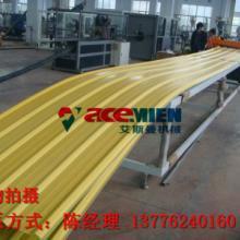 供应屋面瓦片彩钢瓦设备生产线机械
