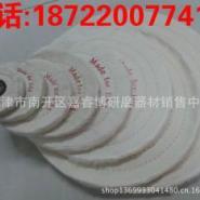 珍珠棉布轮图片