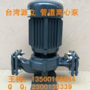 电动抽水泵图片