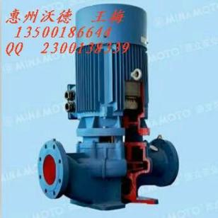 源立节能空调泵图片
