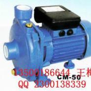 供应木川CM-100冷水机泵  木川CM-100冷水机泵现货批发