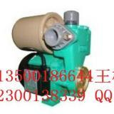 供应威乐自动自吸热水泵 威乐自动自吸热水泵正品