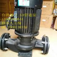 源立YLG80-20经典管道泵图片