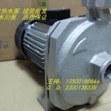 供应高温热水泵  高温热水泵批发 高温热水泵价格