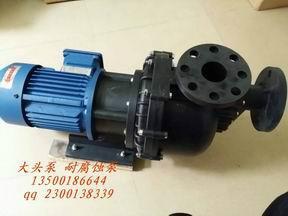 供应源立YHW1500-40卧式耐腐蚀泵  卧式耐腐蚀泵质量