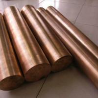 C14500合金碲铜棒/大直径碲铜棒