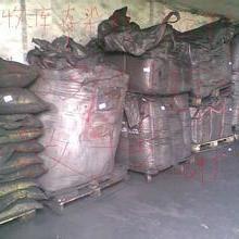 供应广东现金回收废染料,广东回收废染料中间体