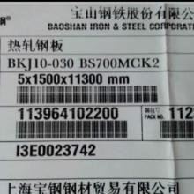 供应上海工程机械钢