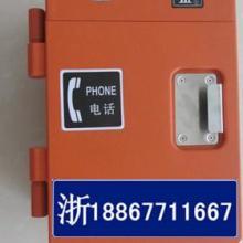 供应HAT86(XII)P/T-E防雨抗噪电话机