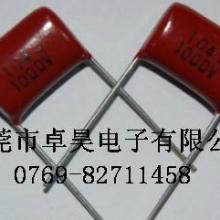 供应104金属膜电容