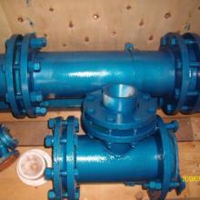 供应喷浆造粒技术管式反应器