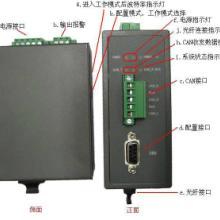 供应CAN光纤供应商 CAN光纤协议转换器批发