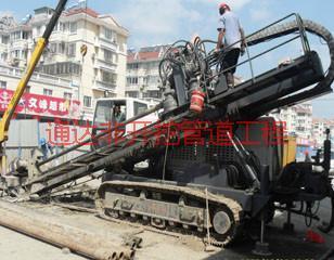 供应马山县顶管施工首选通达非开挖,专业非开挖工程报价