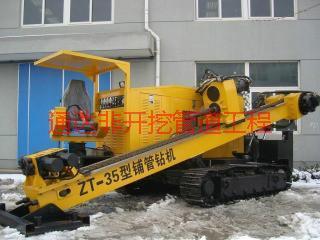供应天津武清区非开挖顶管施工13931669590