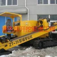 供应宣化县非开挖,专业顶管施工,定向钻施工方案