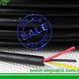 供应控制电力电缆