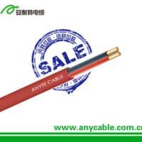 供应用于的符合3191标准扁软线