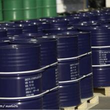 供应进口正丁醇 国产正丁醇 广州供应商