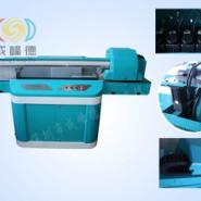 全国最稳定的爱普生双喷头打印机图片