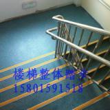 供应北京楼梯踏步批发北京批发楼梯包角