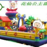 供应儿童充气玩具-花仙公主