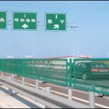 供应铁路护栏规格