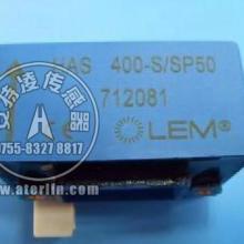 HAS600-SSP50压力传感器