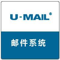 供应企业邮箱自建系统