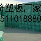 供应挤塑板XPS生产厂家