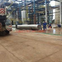 供应连续重整反应器中心管厂家,江苏连续重整反应器中心生产厂家
