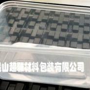 苏州PET寿司塑料包装盒厂家直销图片